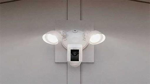 garage security lights